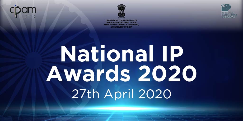 National Ip Awards Ip India 1 Ip India 1