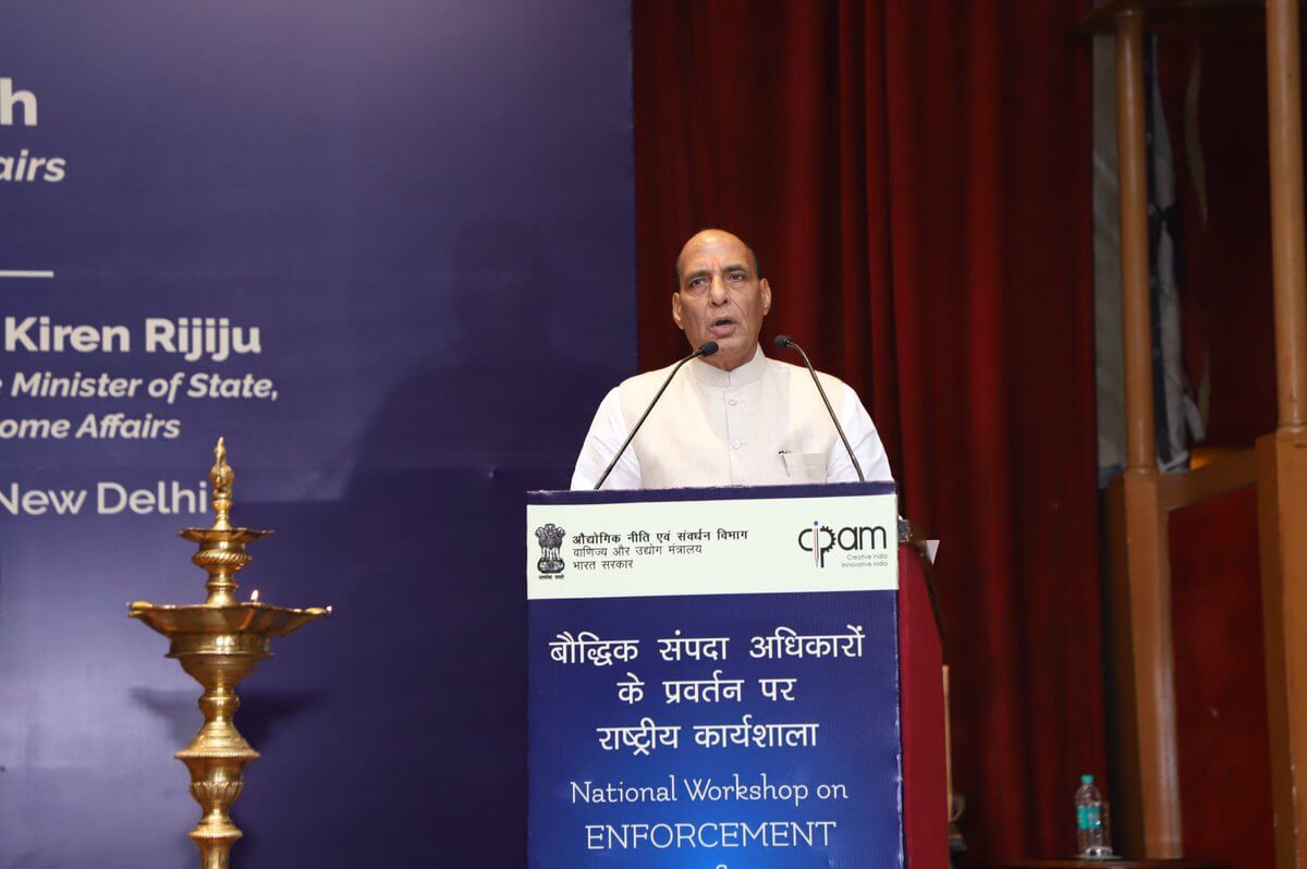 Shri Rajnath Singh Speech Image