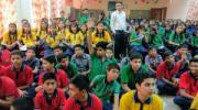 IPR Awareness Campaign